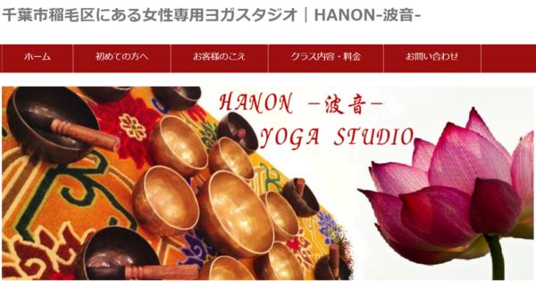 HANON-波音-