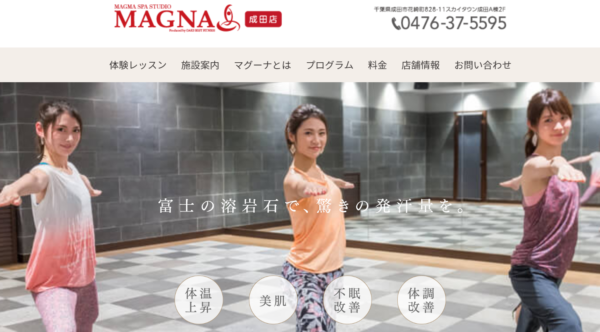 MAGNA 成田店