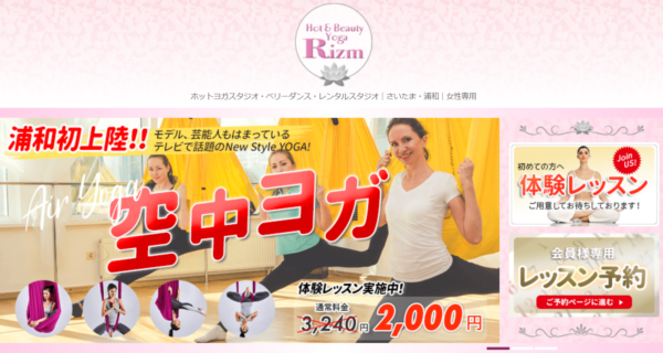 Hot&Beauty Yoga Rizm