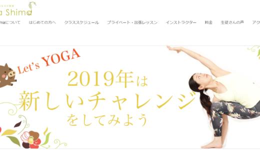 『戸田公園』のヨガ・ホットヨガ3店を徹底比較!料金が安いのは?おすすめは?