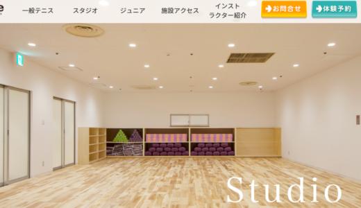 『上福岡』のヨガ・ホットヨガ3店を徹底比較!料金が安いのは?おすすめは?