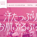 PURUMO 蕨店