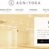 AGNIYOGA 高円寺店
