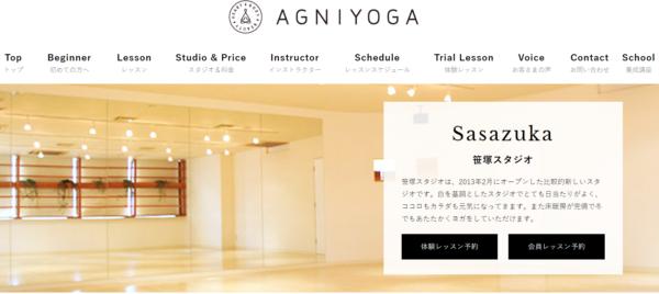 AGNIYOGA 笹塚店