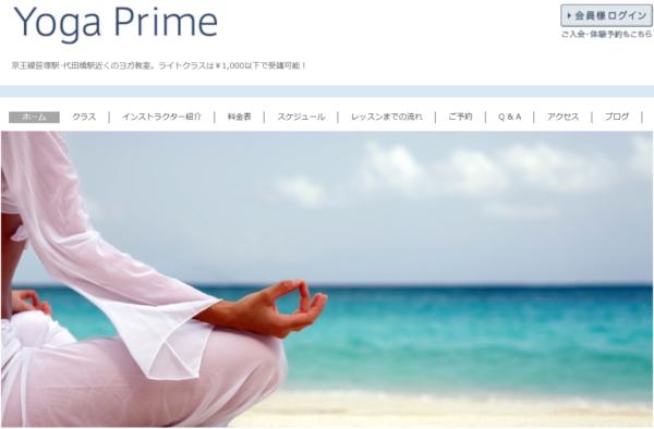 Yoga Prime
