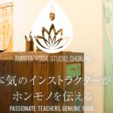 AMRITA YOGA STUDIO SHONAN