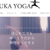 TOTSUKA YOGA