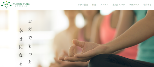 komae yoga STUDIO