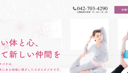 『橋本駅』のヨガ・ホットヨガ3店を徹底比較!料金が安いのは?おすすめは?
