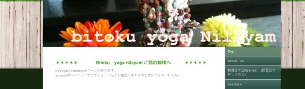 新百合ヶ丘Myyoga