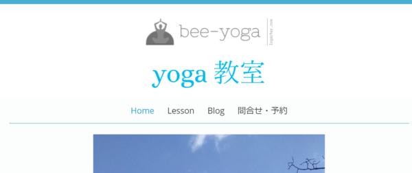 bee-yoga